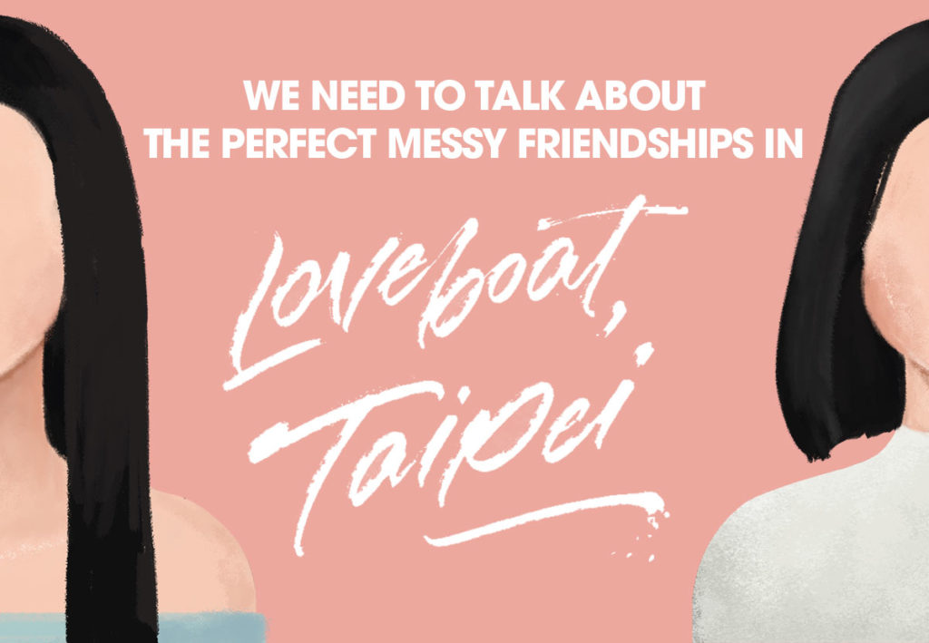 We Need To Talk About The Perfect Messy Friendships in 'Loveboat, Taipei'