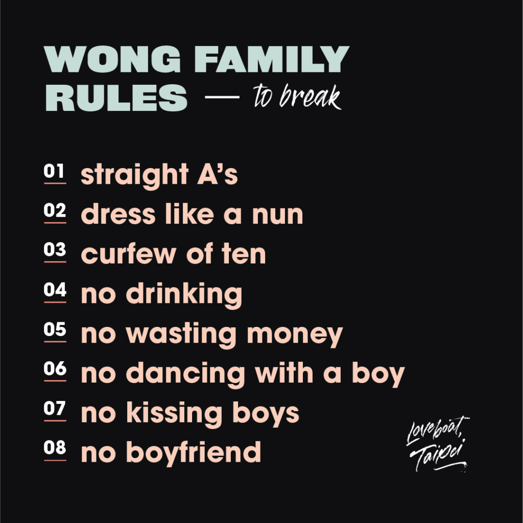 Loveboat Taipei / Wong Family Rules