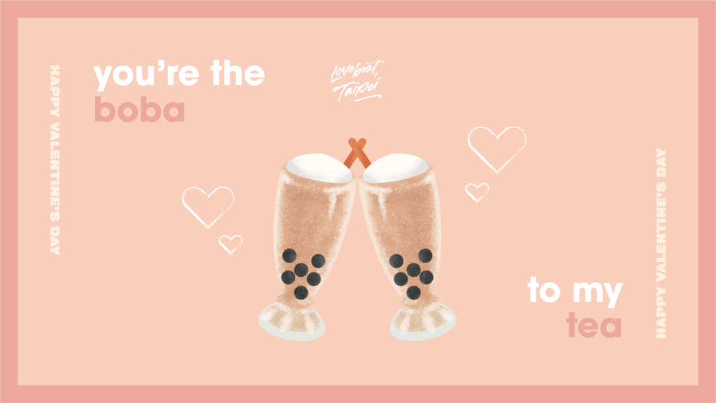 These Valentine's Day Cards Will Show Your Love Forever