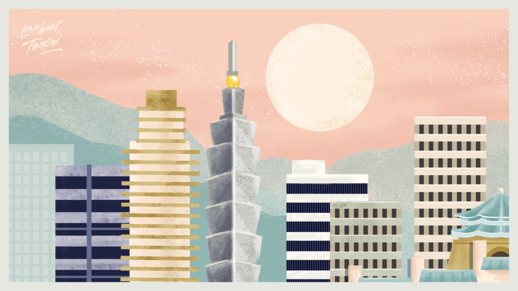 Epic Reads Loveboat, Taipei Postcards and Wallpapers
